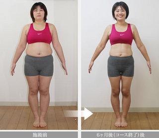 diet_ex_1306_052.jpg